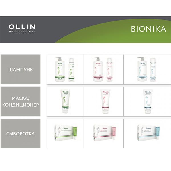 bionika-featured