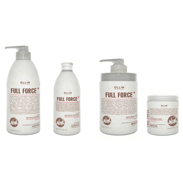 full-force-featured