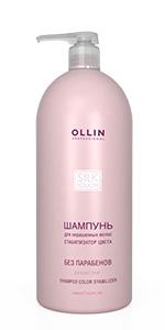 HAIR-COLOR-STABILIZER-SHampun-dlya-okrashennykh-volos-ot-Ollin