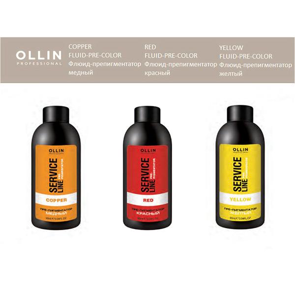 ollin-pro