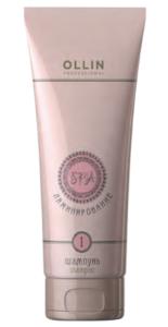 SHAMPOO-Laminiruyushhij-shampun-ot-ollin-155x300