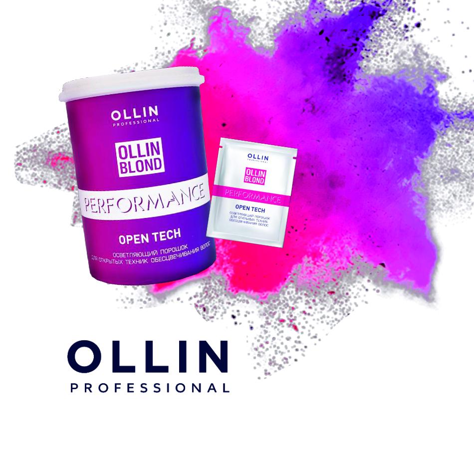 OLLIN BLOND PERFORMANCE Осветляющий порошок